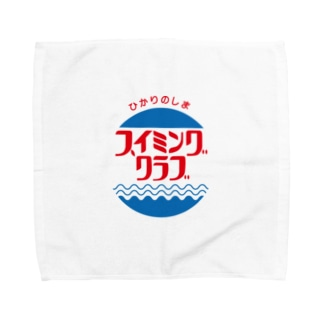 ひかりのしま スイミングクラブ Towel handkerchiefs