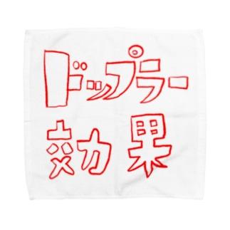 ドップラー効果 Towel handkerchiefs