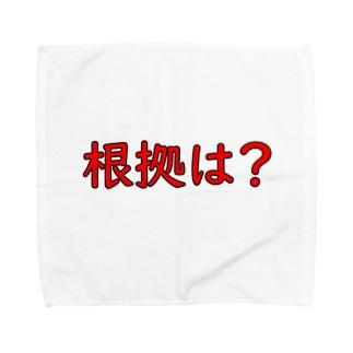 看護学生あるある「根拠は?」 Towel handkerchiefs