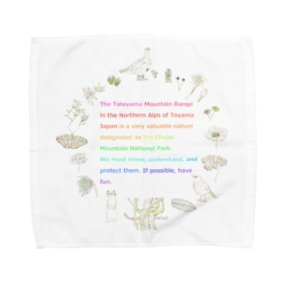 Toyama Nature Series - Tateyama Edition Towel handkerchiefs