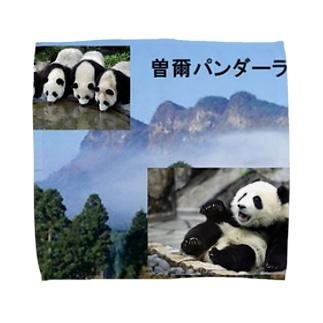 曽爾パンダーランド② Towel handkerchiefs