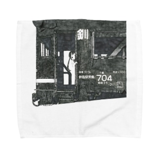 音更駅 Towel handkerchiefs