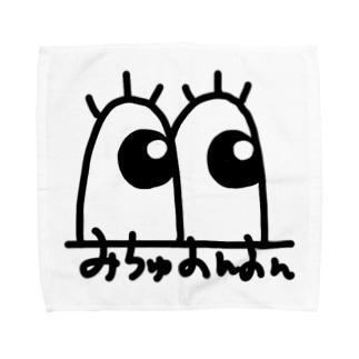 おんおんグッズ Towel handkerchiefs
