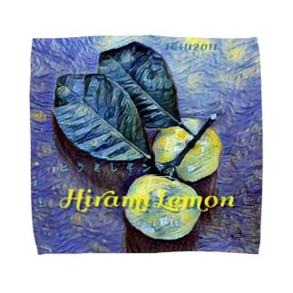 ヒラミレモン(シークワーサー) Towel handkerchiefs