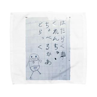 はたらくくるま Towel handkerchiefs