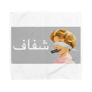 شفاف Towel handkerchiefs