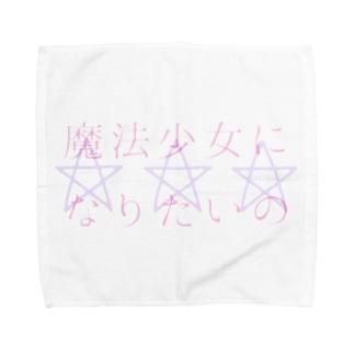 魔法少女になりたい Towel handkerchiefs