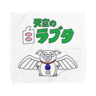 天空の白ラブタ(裸豚) Towel handkerchiefs