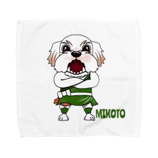 うちのが1番 Towel handkerchiefs