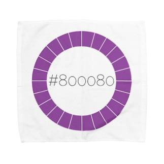 #800080 Towel handkerchiefs