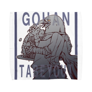 GOHAN カラスさんと! Towel handkerchiefs