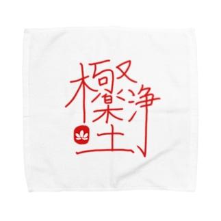 極楽浄土 Towel handkerchiefs
