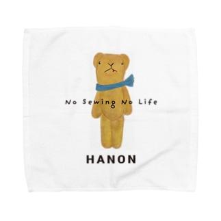 No sewing No life Towel handkerchiefs