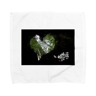 絶景写真と筆文字言葉 Towel handkerchiefs