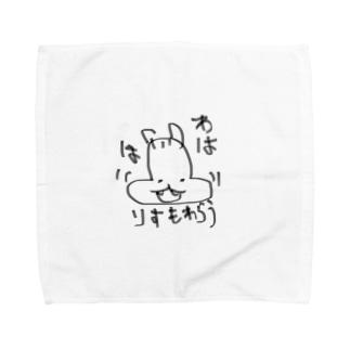 りすの笑い Towel handkerchiefs