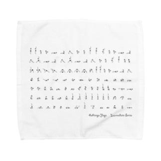 【アシュタンガヨガ】インターミディエイトシリーズasana(雑貨) Towel handkerchiefs