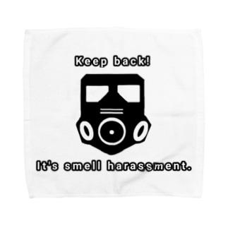 ノーモアスメルハラスメント Towel handkerchiefs