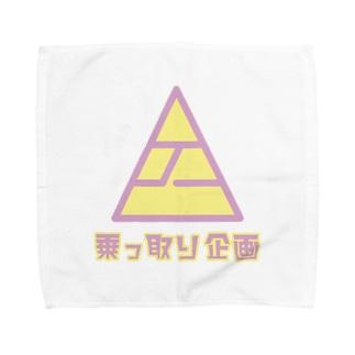 ハンカチいる? Towel handkerchiefs