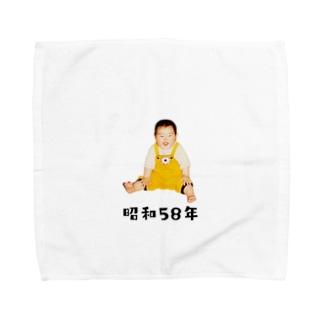 1983年、座る1歳 Towel Handkerchief