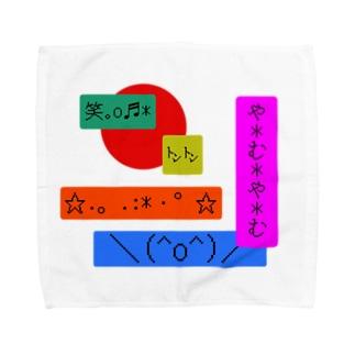 \(^o^)/ Towel handkerchiefs