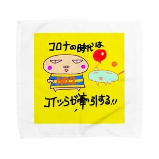 🍤コロナ ✨時代を牽引するブタと肉まんw Towel handkerchiefs
