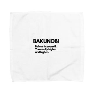 爆伸びグッズ Towel handkerchiefs