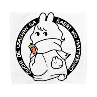 うさ待ち(黒) Towel handkerchiefs