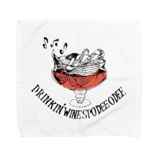 Drinkin' Wine Spodie-Odie Towel handkerchiefs