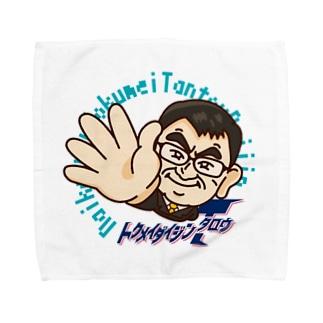 トクメイダイジン タロウ Towel handkerchiefs