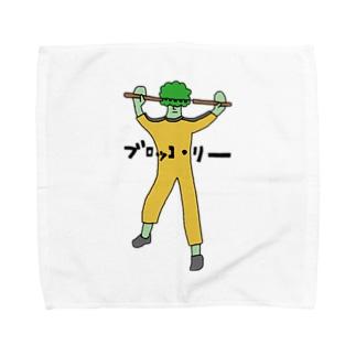 ブロッコ・リー Towel handkerchiefs