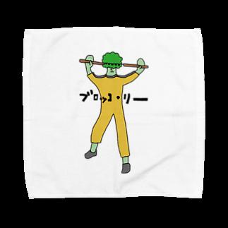 Panic Junkieのブロッコ・リー Towel handkerchiefs