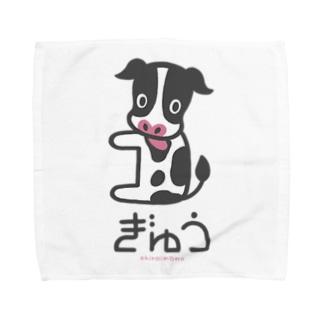 ぎゅうちゃん(縦) Towel handkerchiefs