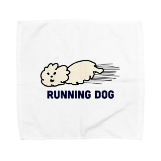 走る犬 Towel handkerchiefs