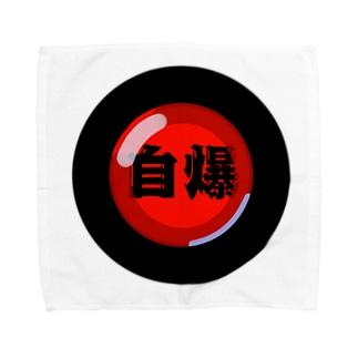 シンプル自爆ボタン Towel handkerchiefs