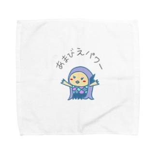 あまびえちゃん2号 Towel handkerchiefs