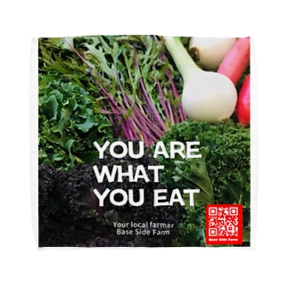 Basesidefarm You are what you eat  Towel handkerchiefs