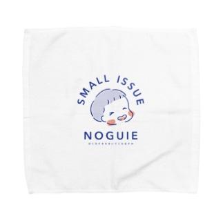 NOGUIE blue Towel handkerchiefs