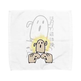 はにわ組体操 タワー Towel handkerchiefs