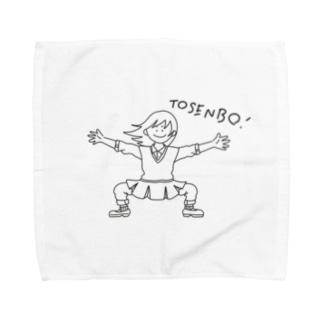 とおせんぼ! Towel handkerchiefs