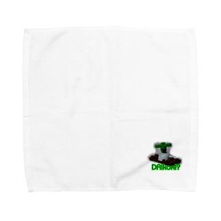 DAIkon!? Towel handkerchiefs