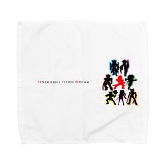 保育士ヒーローブレイクシルエット8ver.7 Towel handkerchiefs