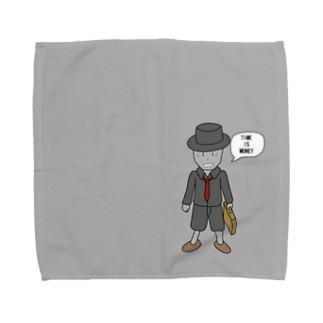 働き者~Hard worker~ Towel handkerchiefs