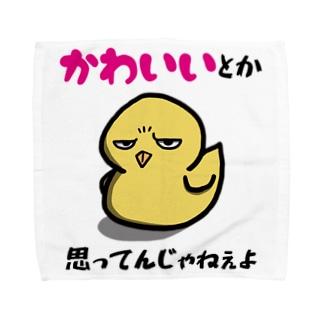 可愛いひよこ Towel handkerchiefs