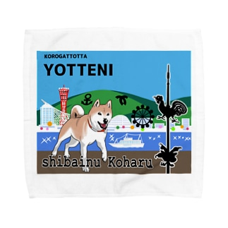 柴犬小春 in KOBE Towel handkerchiefs