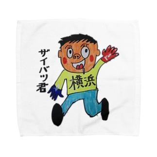 横浜ザイバツくん Towel handkerchiefs