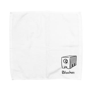 Blocken Towel handkerchiefs