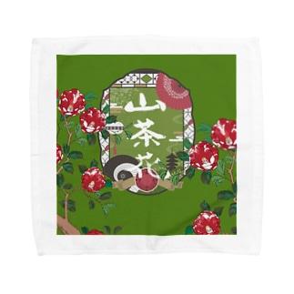 サザンカ💐 Towel handkerchiefs