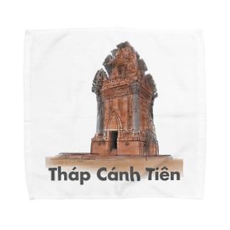 チャンパ遺跡 銅塔 カラー Towel handkerchiefs