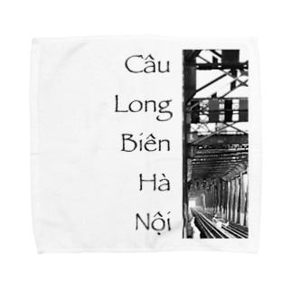 ロンビエン橋 Towel handkerchiefs