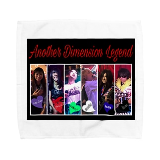 Another Dimension Legend 復活記念グッズ Towel handkerchiefs